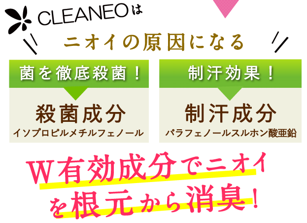 clear3