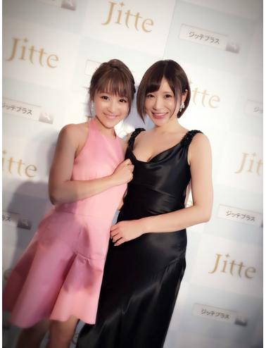 jitte2