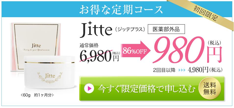 jitte9