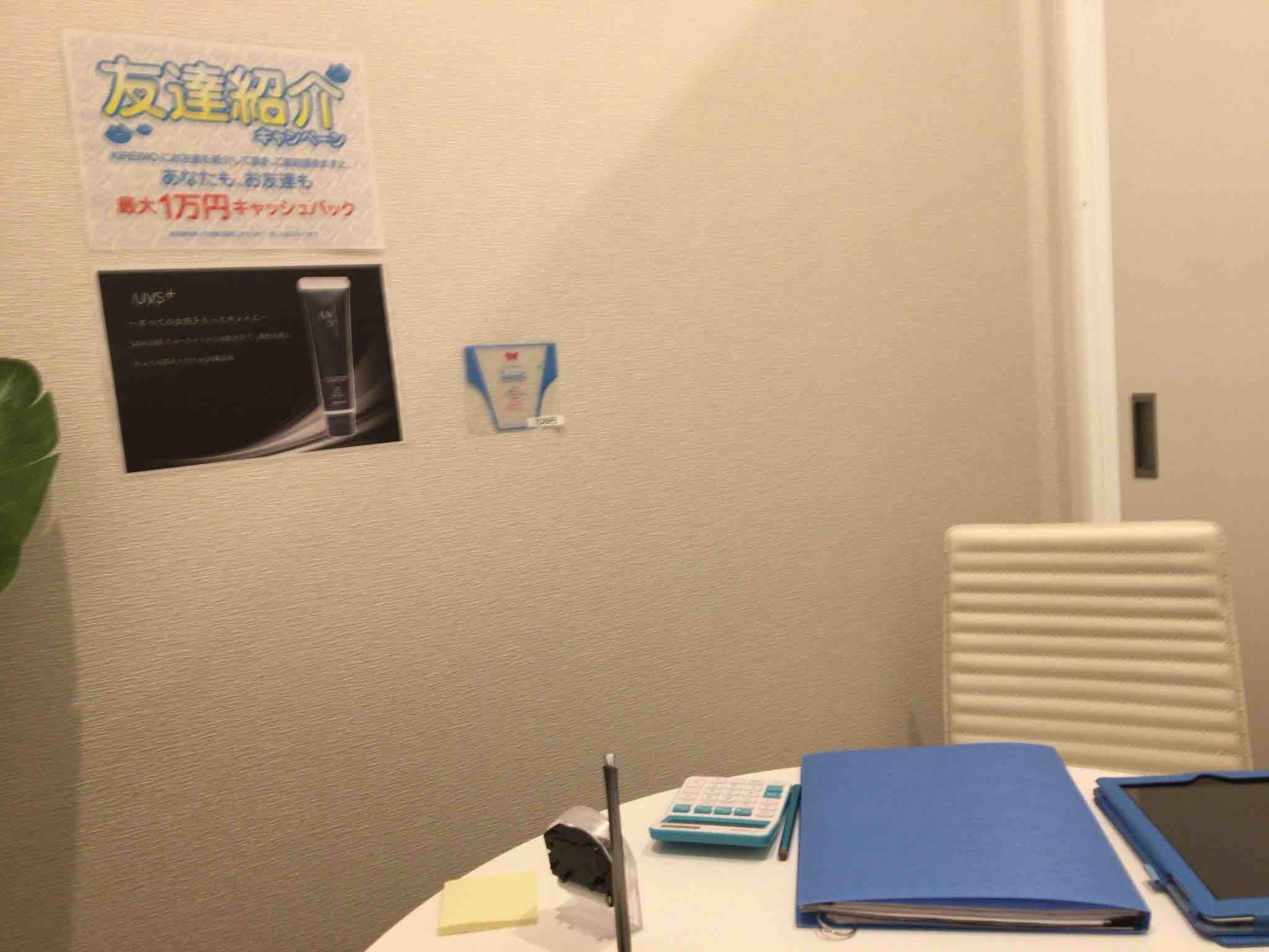 キレイモ池袋西口駅前店カウンセリングルーム2